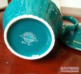 文革晚期茶杯
