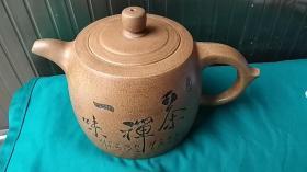 茶禅一味 紫砂壶