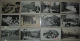 民国 日本明信片 90枚合拍 盖有印章 纪念邮戳