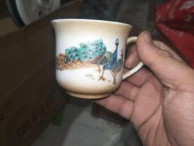 四个茶杯  凤凰孔雀漂亮
