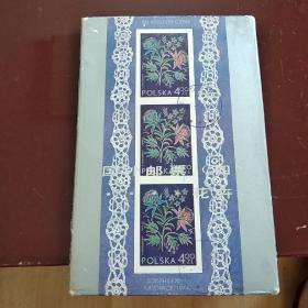 国外邮票(花卉四)明信片(全套12枚)