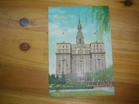 1959年中国人民邮政明信片一张,上海市邮电管理局 :《上海华侨饭店》 有字迹