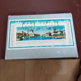 国外邮票(集锦一)明信片(全套12枚)