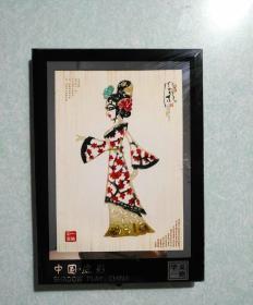 民间手工艺品:皮影实物--古装美女(带原框) 尺寸:(15*10.5cm)