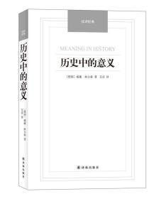 汉译经典:历史中的意义