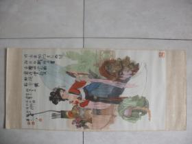 年画:华三川彩绘百美图-木兰