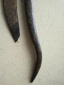 明代 铁制 生活用具,尺寸22cm
