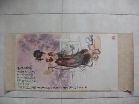 年画:华三川彩绘百美图-曲庭飞花