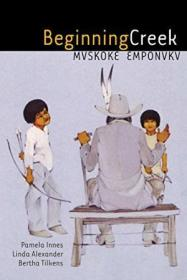 Beginning Creek: Mvskoke Emponvkv