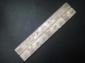 文房雅玩  实心白铜镇纸压尺苗银  吉祥图案   鱼跃龙门  镇尺镇纸压尺一对 摆件  尺寸约 23x2.5x0.3cm  金属镇尺