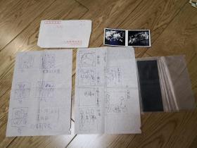 当代书画家  郑景贤 先生《绘画草图  附照片 底片》保真迹