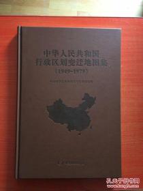 历史环境保护的理论与实践系列·城市特色:历史风貌与滨水景观