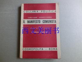 【现货 包顺丰】1944年意大利文版《共产党宣言》