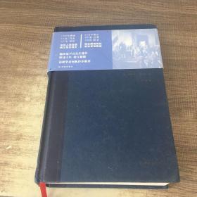辩论:美国制宪会议记录