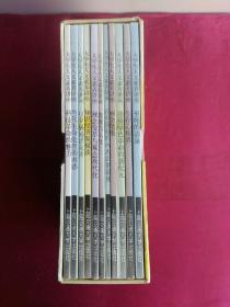 大学生人文素养讲座(11册全)带盒