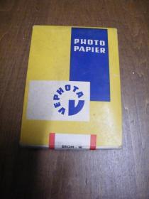 德国老照相纸一盒(未使用,未开封,封口是本店主打开的。一百张13*18cm)
