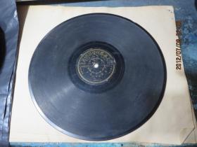 唱片34 民国上海百代公司唱片《法门寺》,存于党校书橱唱片斗