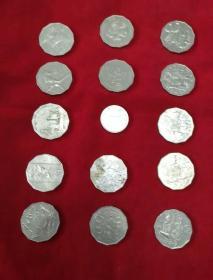 澳大利亚钱币14枚
