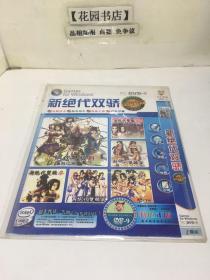 新绝代双骄  最新全集(1碟装 DVD-9) 游戏光碟