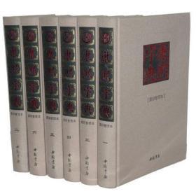 【正版新书】康熙字典 康熙大字典起名原版古籍工具书完整版