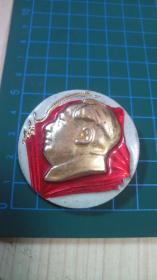 毛主席像章--济南革命委员会【带有旗子头像】KT08