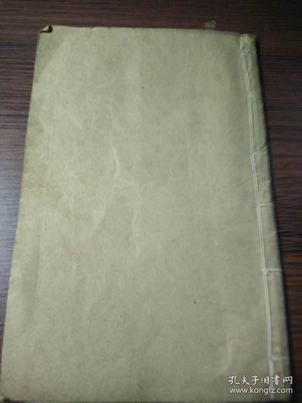 (书2-8)清代木刻版《绘图三字经》有残,32开