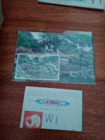 极限片中国题材外国邮票制作的极限片苏州园林