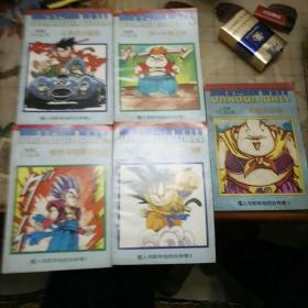 七龙珠--魔人布欧和他的伙伴们卷  1-5卷全见图描述