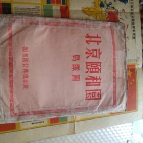 北京颐和园鸟瞰图