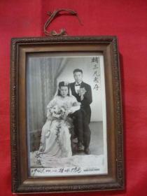 【民国老照片】带框原装原裱----于陆安  冯雯晓结婚照【照片上有毛笔手写的赠送人和夫妻二人姓名】
