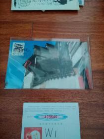 极限片自制、安徽民居马头墙图