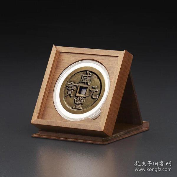 明式黑胡桃純實木素面錢幣收藏大匣(適用9.0圓盒)