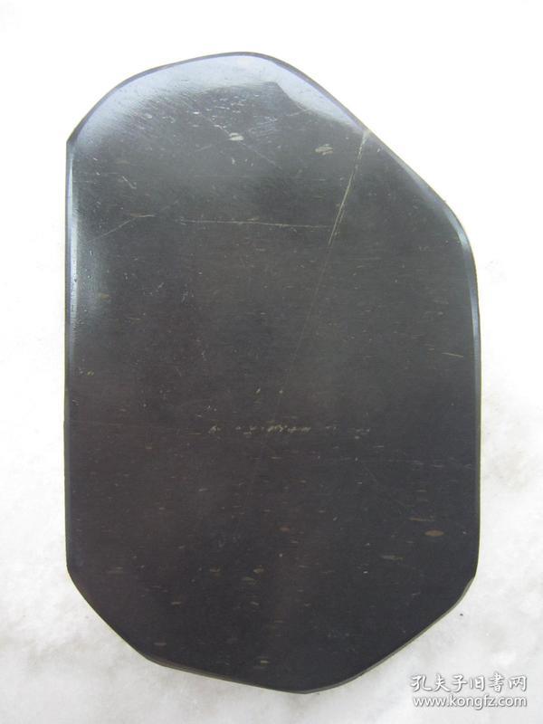 端砚--黑端平板砚110