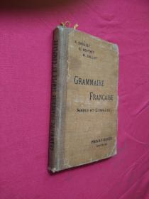 (民国书)GRAMMAIRE FRANCAISE SIMPLE ET COMPLETE