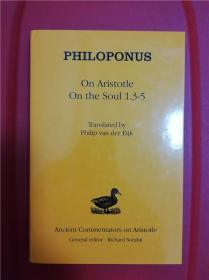 """Philoponus:on """"Aristotle on the Soul 1.3-5"""" (菲罗帕纳斯:论亚里士多德《论灵魂》1.3-5)"""