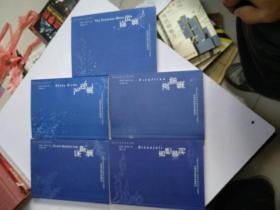 泰戈尔英汉双语诗集:新月集、流萤集 、吉檀迦利、飞鸟集、采果集,5本