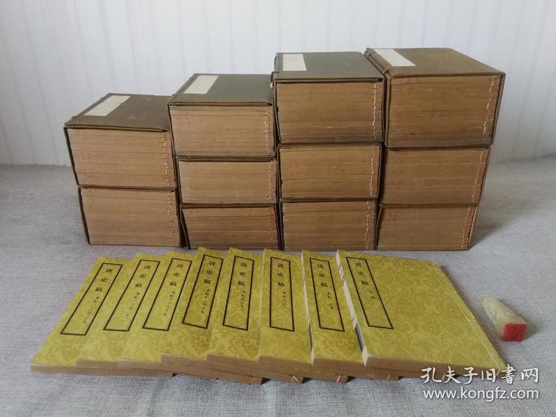 大部头书籍!满洲国 大同印书馆 《清史稿》全套 12函 131册 《清史稿》最豪华的版本  用料讲究,刊行精美  重量20多公斤。