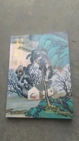 精装.北京嘉禾瑞丰2012年国际拍卖有限公司春季艺术拍卖会