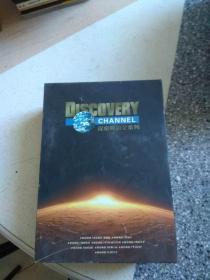 探索频道全系列 珍藏版 30DVD