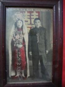 孔网独有 【老照片彩色】郭绍敏 任连英结婚照--【原装原裱】