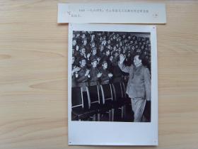 1964年,毛泽东接见解放军空军指战员