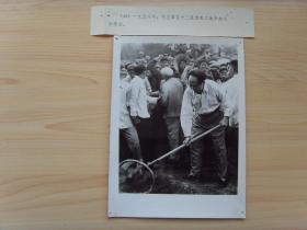 1958年,毛泽东在北京十三陵水库劳动
