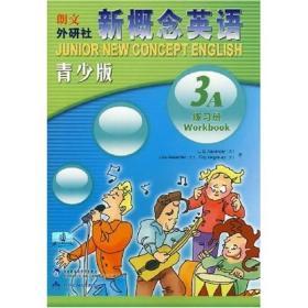 新概念英语 青少版(3A+3B)教材+练习册(共4册)
