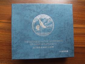 2016年熊猫银质纪念章(重1000克,(纯银999))