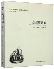 英国史 Ⅱ:安茹王朝、兰开斯特王朝、约克王朝
