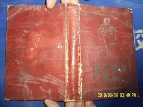 抗美援朝手册   36开 硬精装   (内有战场照片和毛主席.彭真关于抗美援朝时讲话和报告和其他图文资料) 1951年1版1印