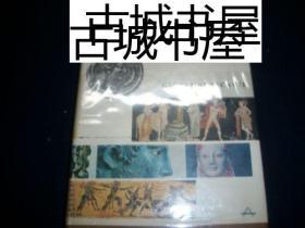 贝卡蒂著《古希腊和古罗马的艺术》大量艺术图片,1967年出版