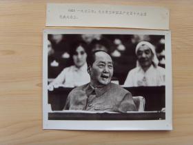 1973年,毛泽东在中共十次全国代表大会上