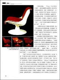 家具设计 第二版