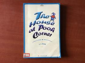 the house at Pooh corner 维尼角落的房子  (英文版)
